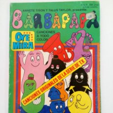 Livros de Banda Desenhada: BARBAPAPA Nº 7 OYE MIRA (SOLO CÓMIC) - BELTER / BRUGUERA. Lote 220278600