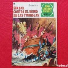 Tebeos: LOTE JOYAS LITERARIAS JUVENILES, PRIMERA EDICION , 14 EJEMPLARES. Lote 220237425