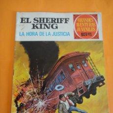 Tebeos: SHERIFF KING.Nº 23 LA HORA DE LA JUSTICIA .1972 BRUGUERA . GRANDES AVENTURAS JUVENILES .. Lote 220454338