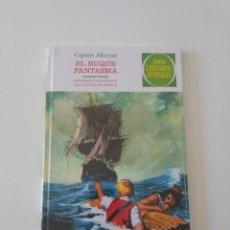 Tebeos: NÚMERO 32 JOYAS LITERARIAS JUVENILES EDITORIAL PLANETA EDICIÓN 2009. Lote 220477272