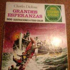 Tebeos: COMIC DE JOYAS LITERARIAS JUVENILES GRANDES ESPERANZAS AÑO 1975 Nº 150. Lote 220509021
