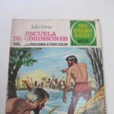 Tebeos: JOYAS LITERARIAS JUVENILES Nº 108: ESCUELA DE ROBINSONES BRUGUERA CX73. Lote 220784296