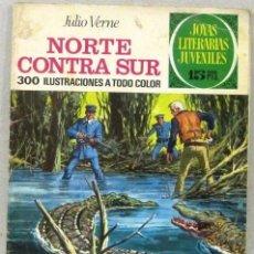 Tebeos: JOYAS LITERARIAS JUVENILES - NORTE CONTRA SUR Nº 56 - BRUGUERA - COMIC. Lote 220813141