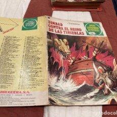 Tebeos: JOYAS LITERARIAS JUVENILES Nº 203. SIMBAD CONTRA EL REINO DE LA .1ª ED. 1979. Lote 220813848