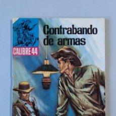 Tebeos: CALIBRE 44 - CONTRABANDO DE PISTOLAS - Nº 17 - AÑO 1976 - EDIT. BRUGUERA .. L2161. Lote 221142081