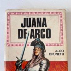 Tebeos: JUANA DE ARCO. HISTORIAS INFANTILES. Lote 221440633