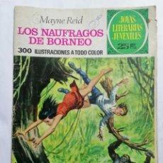 Tebeos: JOYAS LITERARIAS JUVENILES, LOS NAUFRAGOS DE BORNEO, Nº 110, EDICIONES BRUGUERA, AÑO 1977. Lote 221454046
