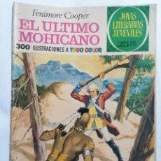 Tebeos: JOYAS LITERARIAS JUVENILES, EL ULTIMO MOHICANO, Nº 12, EDICIONES BRUGUERA, AÑO 1975. Lote 221454137