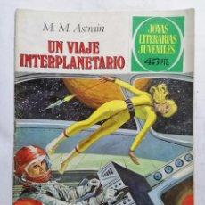 Tebeos: JOYAS LITERARIAS JUVENILES, UN VIAJE INTERPLANETARIO, Nº 64, EDICIONES BRUGUERA, AÑO 1979. Lote 221454327