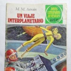 Tebeos: JOYAS LITERARIAS JUVENILES, UN VIAJE INTERPLANETARIO, Nº 64, EDICIONES BRUGUERA, AÑO 1979. Lote 221454387