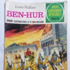 Tebeos: JOYAS LITERARIAS JUVENILES, BEN-HUR, Nº 7, EDICIONES BRUGUERA, AÑO 1976. Lote 221454575