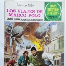 Tebeos: JOYAS LITERARIAS JUVENILES, LOS VIAJES DE MARCO POLO , Nº 166, EDICIONES BRUGUERA, AÑO 1976. Lote 221455008