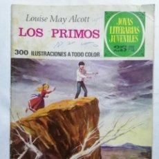 Tebeos: JOYAS LITERARIAS JUVENILES, LOS PRIMOS , Nº 168, EDICIONES BRUGUERA, AÑO 1976. Lote 221455230