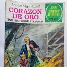Tebeos: JOYAS LITERARIAS JUVENILES, CORAZON DE ORO , Nº 112, EDICIONES BRUGUERA, AÑO 1977. Lote 221455527