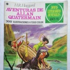 Tebeos: JOYAS LITERARIAS JUVENILES, AVENTURAS DE ALLAN QUATERMAIN , Nº 160, EDICIONES BRUGUERA, 1978. Lote 221457205