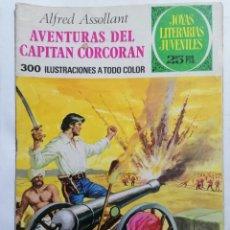 Tebeos: JOYAS LITERARIAS JUVENILES, AVENTURAS DEL CAPITAN CORCORAN , Nº 80, EDICIONES BRUGUERA, 1976. Lote 221457345