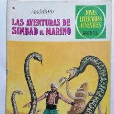 Tebeos: JOYAS LITERARIAS JUVENILES, LAS AVENTURAS DE SIMBAD EL MARINO , Nº 201, EDICIONES BRUGUERA, 1978. Lote 221457950