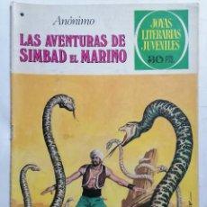 Tebeos: JOYAS LITERARIAS JUVENILES, LAS AVENTURAS DE SIMBAD EL MARINO , Nº 201, EDICIONES BRUGUERA, 1978. Lote 221457983