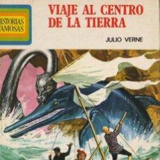 Tebeos: VIAJE AL CENTRO DE LA TIERRA ( JULIO VERNE) HISTORIAS FAMOSAS Nº 5 PRIMERA EDICION 1973. Lote 221502493