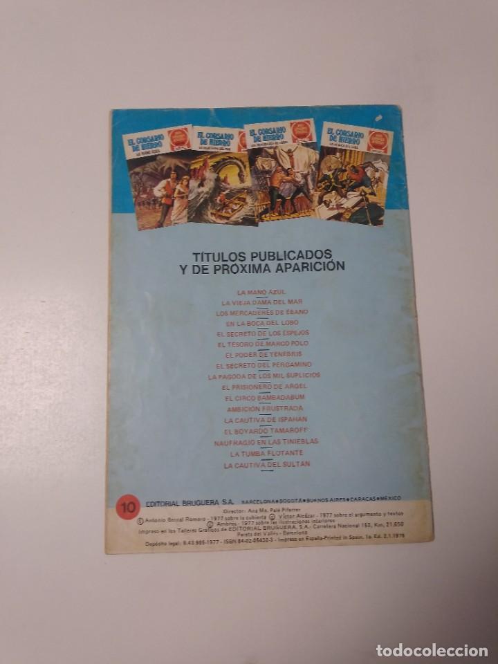 Tebeos: El Corsario de Hierro número 10 Joyas Literarias Juveniles 1 Edición 1978 Editorial Bruguera - Foto 2 - 221503833