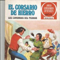 Tebeos: EL CORSARIO DE HIERRO JOYAS LITERARIAS JUVENILES SERIE ROJA Nº 31 EDITORIAL BRUGUERA. Lote 221529536