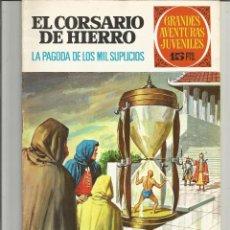 Tebeos: EL CORSARIO DE HIERRO GRANDES AVENTURAS JUVENILES Nº 17 EDITORIAL BRUGUERA. Lote 221529806