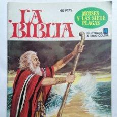 Tebeos: LA BIBLIA - MOISES Y LAS SIETE PLAGAS , Nº 4, EDICIONES BRUGUERA, 1978. Lote 221562203