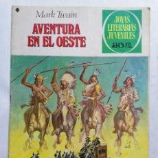 Tebeos: JOYAS LITERARIAS JUVENILES, AVENTURA EN EL OESTE, Nº 58, EDICIONES BRUGUERA, 1978. Lote 221562415