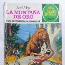 Tebeos: JOYAS LITERARIAS JUVENILES, LA MONTAÑA DE ORO, Nº 43, EDICIONES BRUGUERA, 1975. Lote 221562723