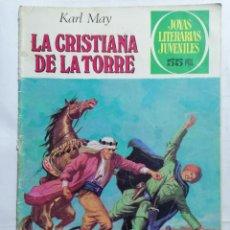 Tebeos: JOYAS LITERARIAS JUVENILES, LA CRISTIANA DE LA TORRE, Nº 244, EDICIONES BRUGUERA, 1975. Lote 221562785