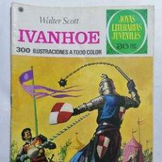Tebeos: JOYAS LITERARIAS JUVENILES, IVANHOE, Nº 16, EDICIONES BRUGUERA, 1976. Lote 221563107