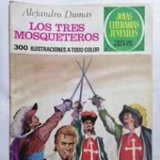 Tebeos: JOYAS LITERARIAS JUVENILES, LOS TRES MOSQUETEROS, Nº 96, EDICIONES BRUGUERA, 1977. Lote 221563388