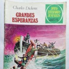 Tebeos: JOYAS LITERARIAS JUVENILES, GRANDES ESPERANZAS, Nº 150, EDICIONES BRUGUERA, 1979. Lote 221563500