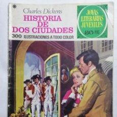 Tebeos: JOYAS LITERARIAS JUVENILES, HISTORIA DE DOS CIUDADES, Nº 3, EDICIONES BRUGUERA, 1970. Lote 221563552
