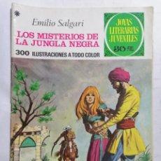 Tebeos: JOYAS LITERARIAS JUVENILES, LOS MISTERIOS DE LA JUNGLA NEGRA, Nº 149, EDICIONES BRUGUERA, 1978. Lote 221563776