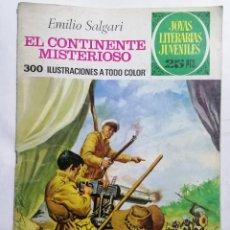Tebeos: JOYAS LITERARIAS JUVENILES, EL CONTINENTE MISTERIOSO, Nº 174, EDICIONES BRUGUERA, 1977. Lote 221563836