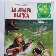 Tebeos: JOYAS LITERARIAS JUVENILES, LA JIRAFA BLANCA, Nº 204, EDICIONES BRUGUERA, 1979. Lote 221563925