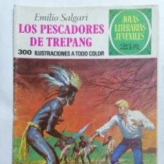 Tebeos: JOYAS LITERARIAS JUVENILES, LOS PESCADORES DE TREPANG, Nº 85, EDICIONES BRUGUERA, 1977. Lote 221564673