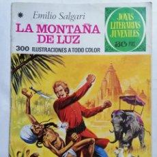 Tebeos: JOYAS LITERARIAS JUVENILES, LA MONTAÑA DE LUZ, Nº 121, EDICIONES BRUGUERA, 1977. Lote 221564828
