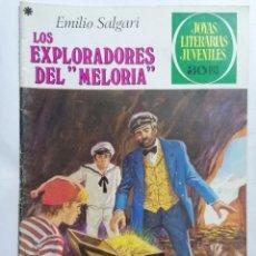 Tebeos: JOYAS LITERARIAS JUVENILES, LOS EXPLORADORES DEL MELORIA, Nº 190, EDICIONES BRUGUERA, 1978. Lote 221565086
