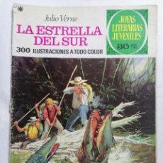 Tebeos: JOYAS LITERARIAS JUVENILES, LA ESTRELLA DEL SUR, Nº 33, EDICIONES BRUGUERA, 1972. Lote 221565351