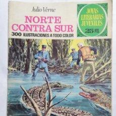 Tebeos: JOYAS LITERARIAS JUVENILES, NORTE CONTRA SUR, Nº 56, EDICIONES BRUGUERA, 1976. Lote 221565441