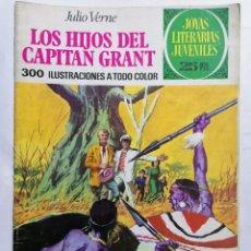 Tebeos: JOYAS LITERARIAS JUVENILES, LOS HIJOS DEL CAPITAN GRANT, Nº 9, EDICIONES BRUGUERA, 1977. Lote 221565676