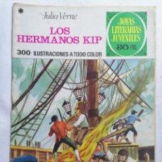 Tebeos: JOYAS LITERARIAS JUVENILES, LOS HERMANOS KIP, Nº 158, EDICIONES BRUGUERA, 1976. Lote 221566215
