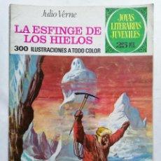Tebeos: JOYAS LITERARIAS JUVENILES, LA ESFINGE DE LOS HIELOS, Nº 65, EDICIONES BRUGUERA, 1976. Lote 221566268