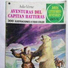 Tebeos: JOYAS LITERARIAS JUVENILES, AVENTURAS DEL CAPITAN HATTERAS , Nº 71, EDICIONES BRUGUERA, 1973. Lote 221566627