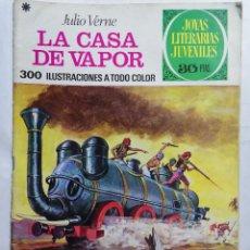 Tebeos: JOYAS LITERARIAS JUVENILES, LA CASA DE VAPOR , Nº 134, EDICIONES BRUGUERA, 1975. Lote 221566693