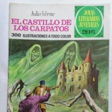 Tebeos: JOYAS LITERARIAS JUVENILES, EL CASTILLO DE LOS CARPATOS , Nº 128, EDICIONES BRUGUERA, 1975. Lote 221566786