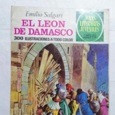 Tebeos: JOYAS LITERARIAS JUVENILES, EL LEON DE DAMASCO , Nº 68, EDICIONES BRUGUERA, 1976. Lote 221566862