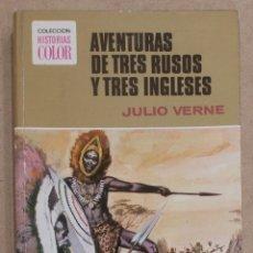 Tebeos: AVENTURAS DE TRES RUSOS Y TRES INGLESES. JULIO VERNE. COLECCION HISTORIAS COLOR Nº7..BRUGERA. 1972.. Lote 221582020